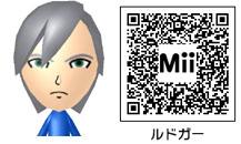 ルドガーのMiiのQRコード