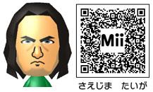 冴島大河のMiiのQRコード