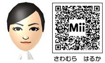 澤村遥のMiiのQRコード