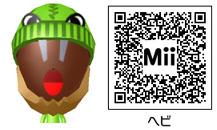 蛇のMiiのQRコード
