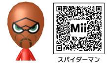 スパイダーマンのMiiのQRコード