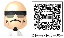ストーム・トルーパーのMiiのQRコード