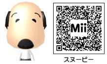 スヌーピーのMiiのQRコード