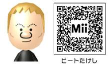 ビートたけし(北野 武)のMiiのQRコード