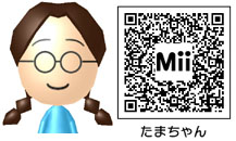たまちゃんのMiiのQRコード