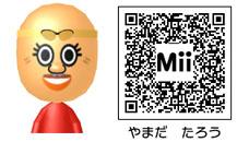 山田太郎のMiiのQRコード