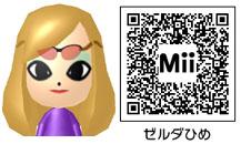 ゼルダ姫のMiiのQRコード