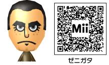 銭形幸一のMiiのQRコード