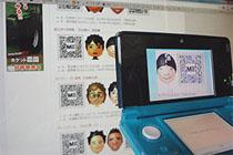 3DSのカメラでQRを読み取る