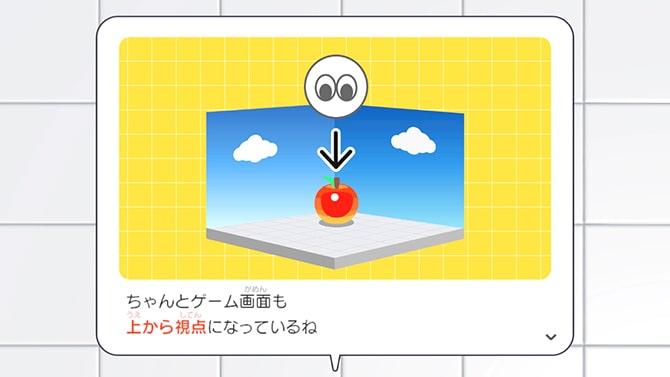 真上からリンゴを見下ろしている画像