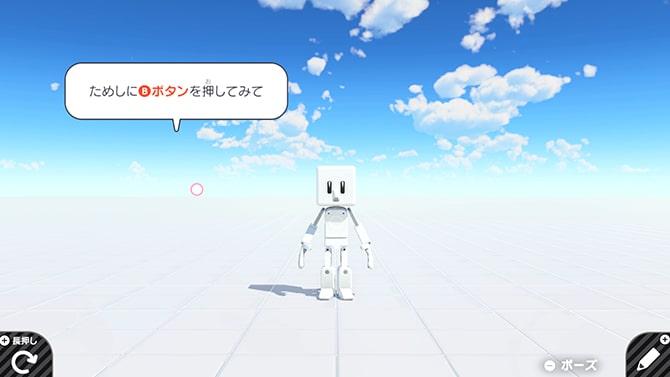 ゲーム画面でのヒトノードンのジャンプシーン