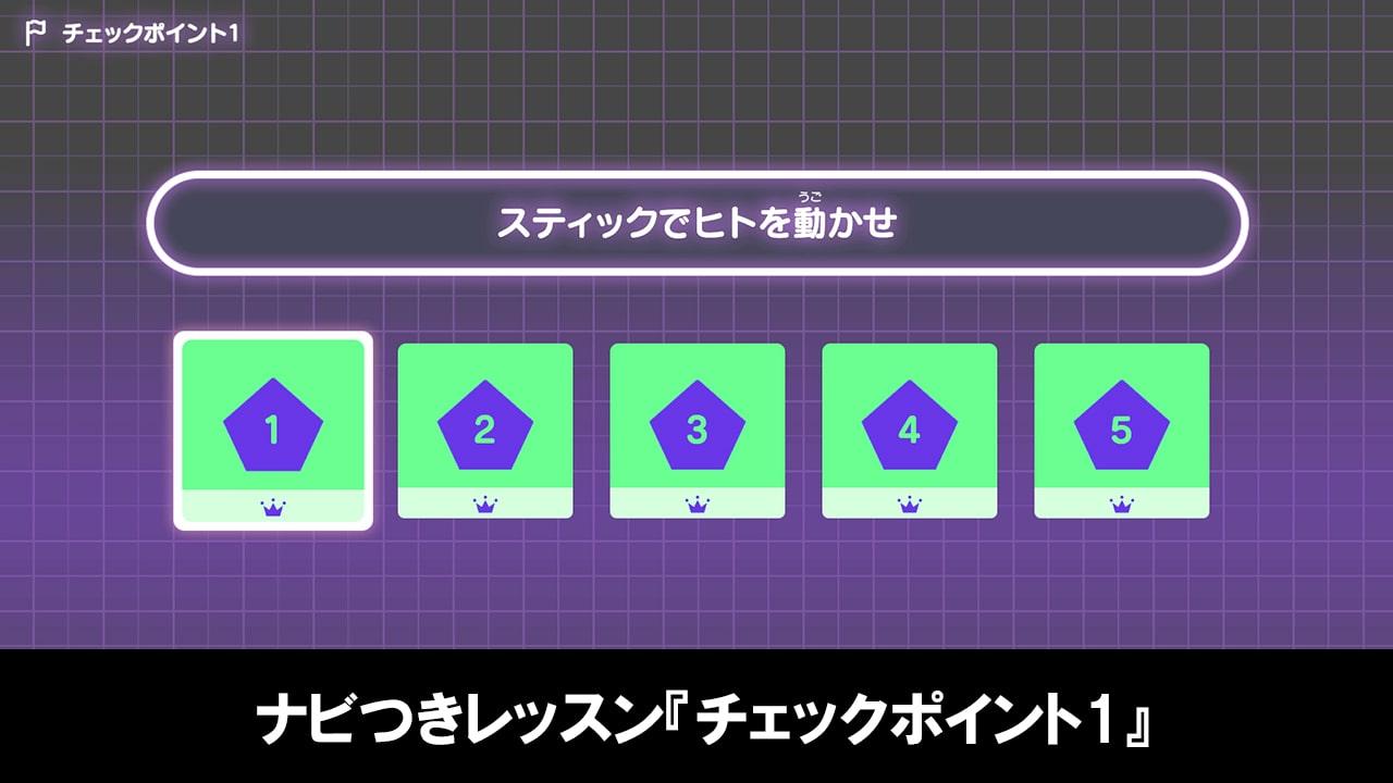 はじめてゲームプログラミングのナビつきレッスン『チェックポイント1』の攻略