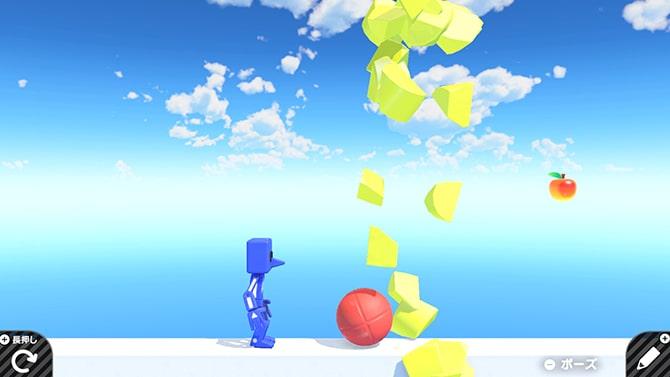 球で円柱を破壊するシーン