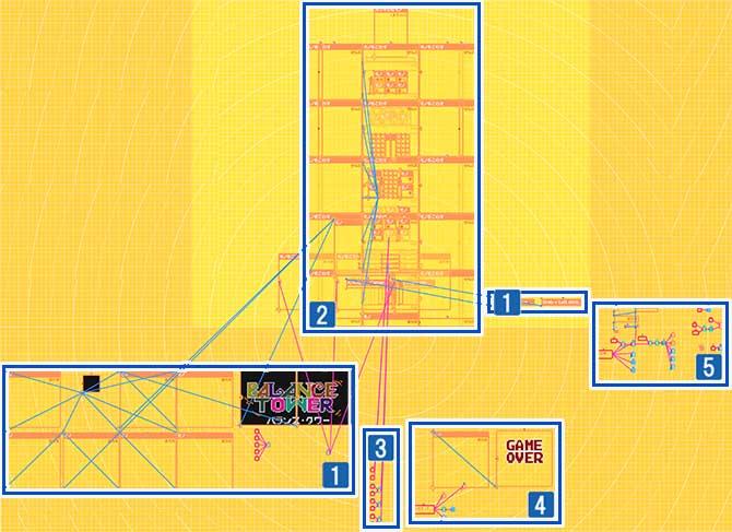 ゲームID『バランス・タワー』のプログラム画面の説明