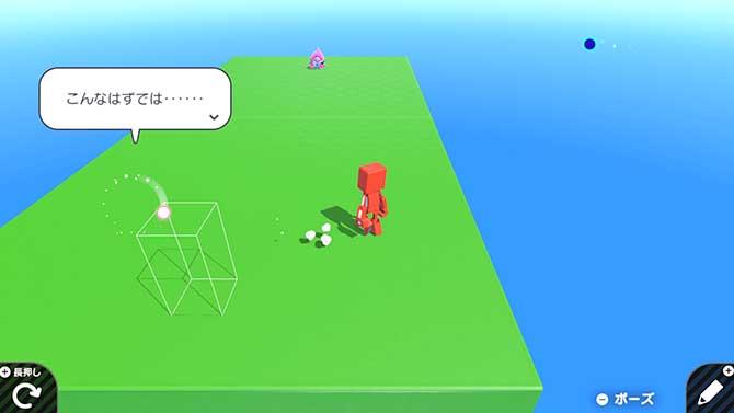 プログラム実行画面の様子