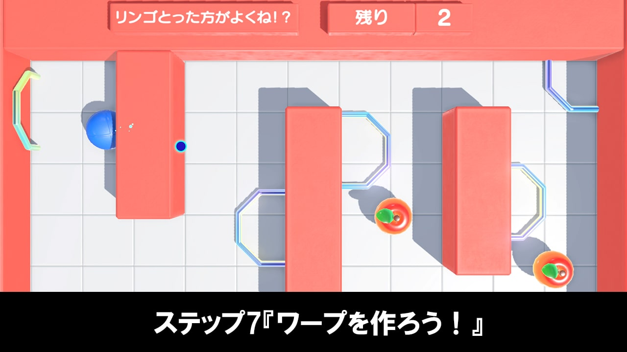 はじめてゲームプログラミングのステップ7『ワープを作ろう!』