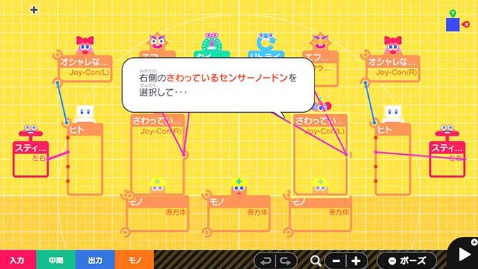 はじめてゲームプログラミングでのプログラム画面の画像