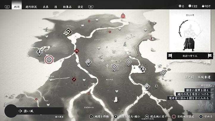 『最期の願い』のマップ
