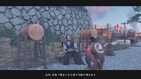 石川先生との会話シーン