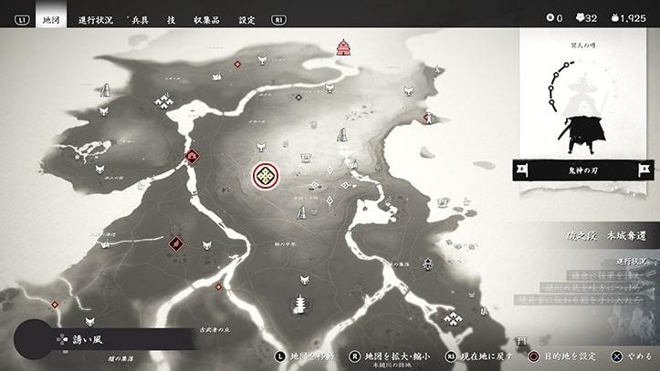 『罰』のマップ