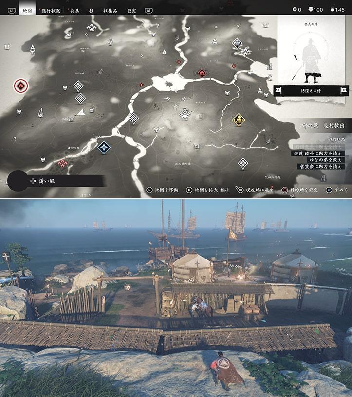 造船所を破壊しろの場所