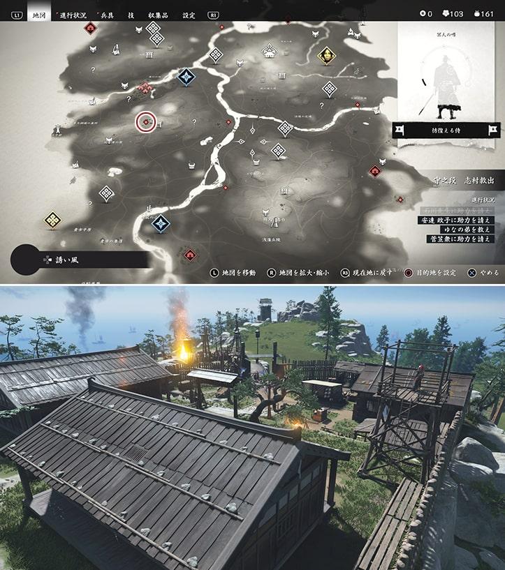 落ちた戦陣の場所