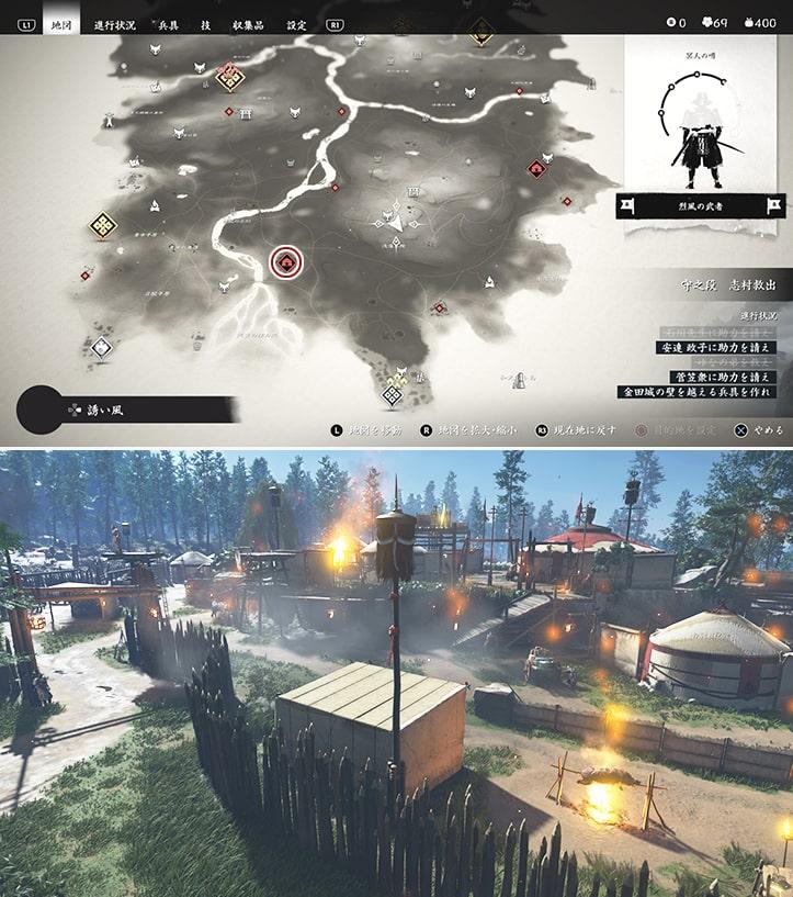 野営を打ち壊せの場所