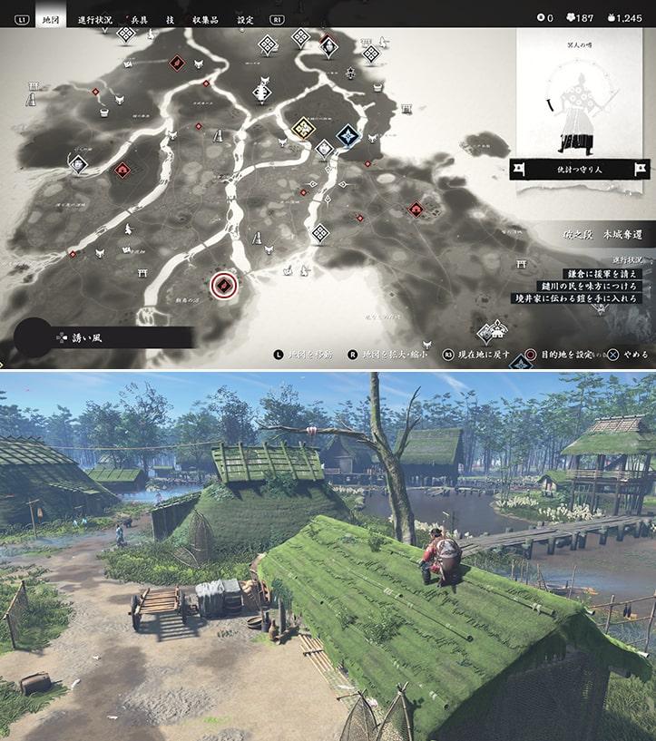 飯島の集落の場所