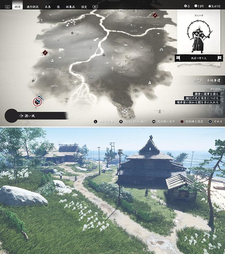 青井の集落の場所
