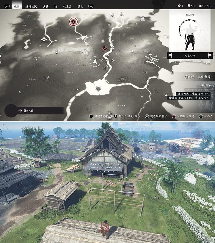 竹敷の集落の場所