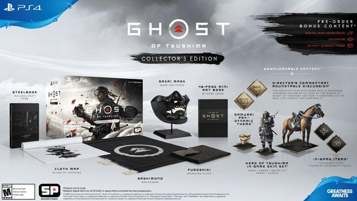 Ghost of Tsushimaのコレクターズエディションの購入特典