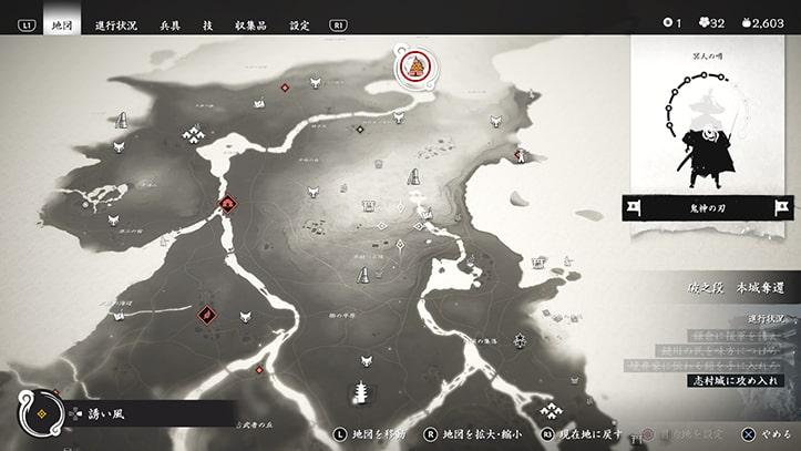 『闇からの使者』のマップ