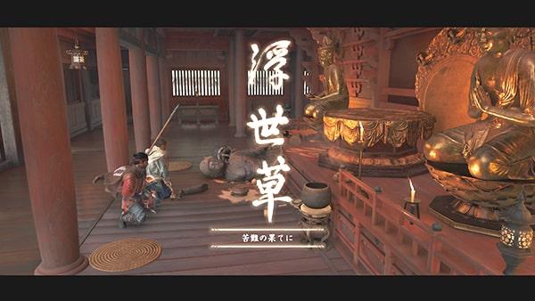 櫛寺でのカットシーン