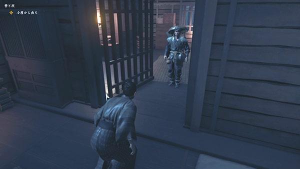 誉と灰の開始場所の牢屋
