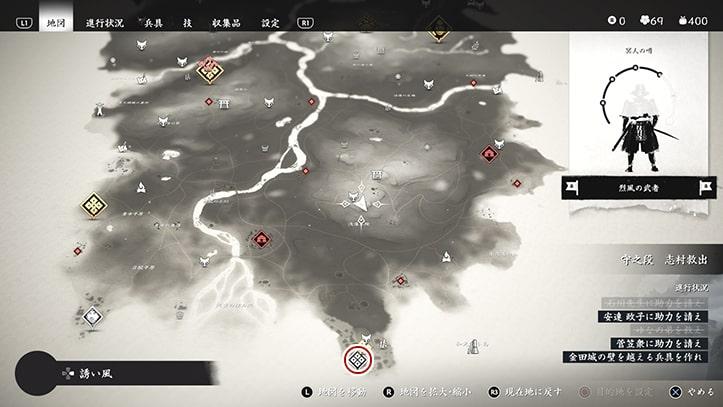 『信心とは』のマップ