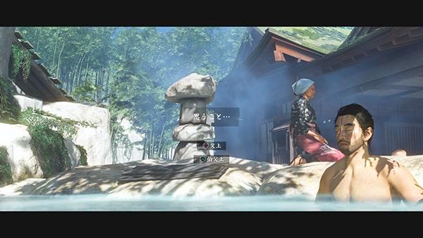 ゴーストオブツシマの秘湯の画像