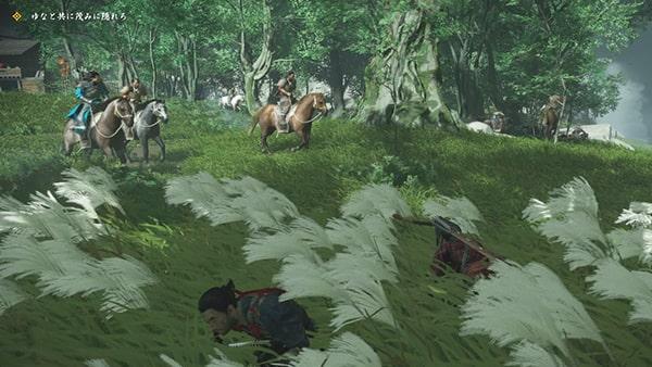 ススキの茂みに身を隠すシーン