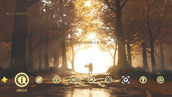 ゴーストオブツシマのダイナミックテーマ画像