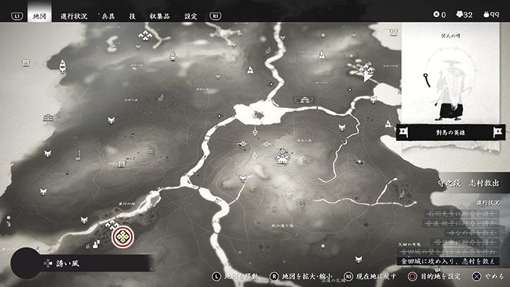 『影の武者』のマップ