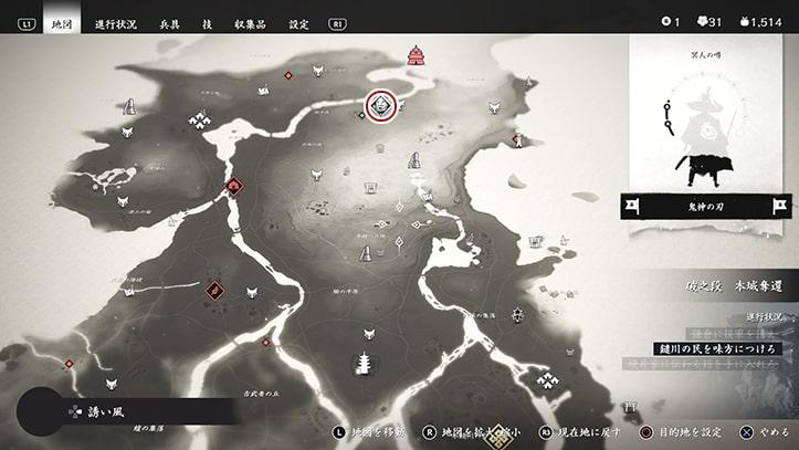 『在りし日の眼差し』のマップ