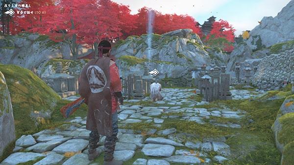 浮世草の在りし日の眼差しを開始場所の風景
