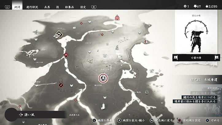 『紅葉寺の戦い』のマップ