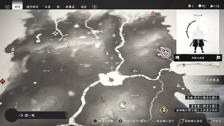 『内経の呪い』のマップ
