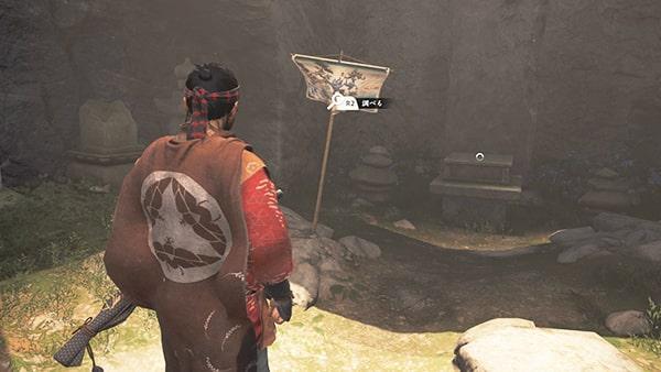 洞窟の隙間の場所