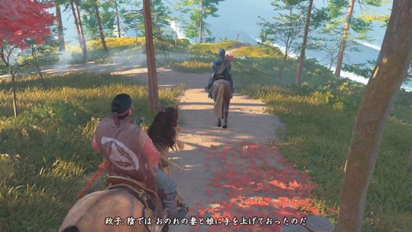 馬で移動中の政子との会話シーン