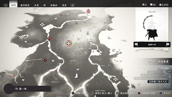 『對馬の行く末』のマップ