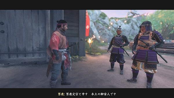 對馬の行く末を開始できる志村の戦陣のカットシーン