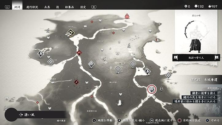 『冥人と先生と』のマップ