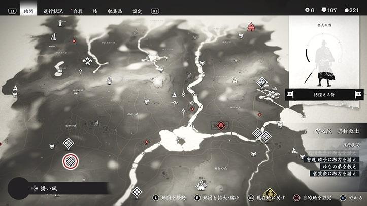 『名誉の裏には』のマップ