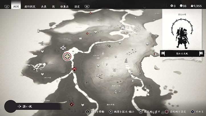 『志村之譚』のマップ